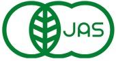 有機JAS認証について